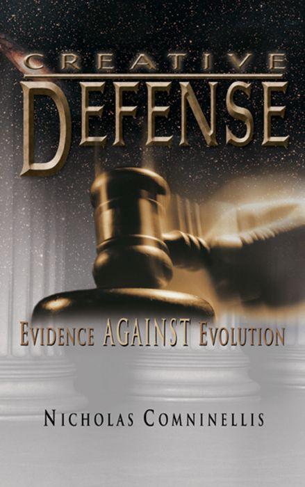 Creative Defense (Download)