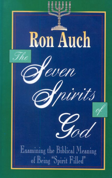The Seven Spirits of God (Download)