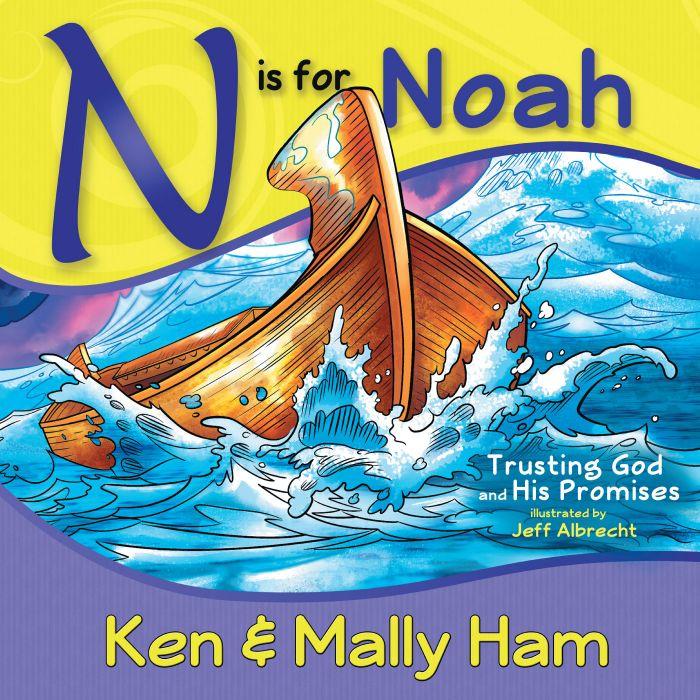 N is for Noah