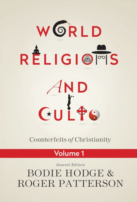 World Religions and Cults Vol. 1 (Download)