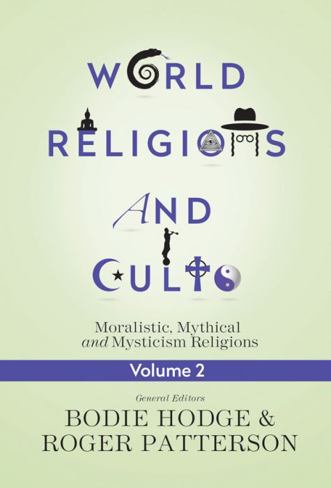 World Religions and Cults Vol. 2 (Download)