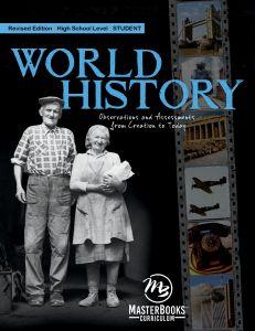 World History (Revised Edition)