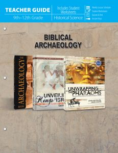 Biblical Archaeology (Teacher Guide)