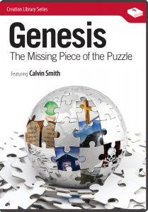 Genesis: The Missing Piece of the Puzzle (DVD)