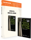 Intro to Biblical Greek (Curriculum Pack)